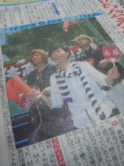 Jam9 公式ブログ/「静岡キャンペーン!パート1」 by MOCKY 画像1