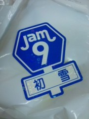 Jam9 公式ブログ/初雪購入者特典情報!と初雪リリースライブ決定! 画像1