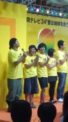 Jam9 公式ブログ/「24時間テレビ」 by MOCKY 画像1