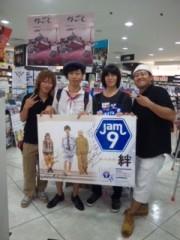 Jam9 公式ブログ/「静岡キャンペーン!パート1」 by MOCKY 画像3