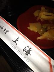 Jam9 公式ブログ/「上海に行って来たぞ?」by MOCKY 画像1