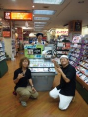 Jam9 公式ブログ/「静岡キャンペーン!パート3」  by MOCKY 画像3
