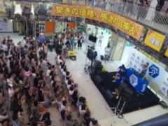 Jam9 公式ブログ/「メガドンキホーテ浜松」 by MOCKY 画像2