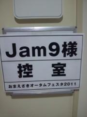 Jam9 公式ブログ/「故郷へ凱旋」 by MOCKY 画像3