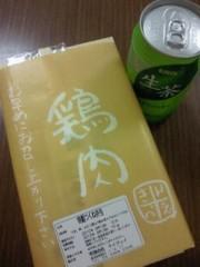 倉田恭子 公式ブログ/お弁当 画像1