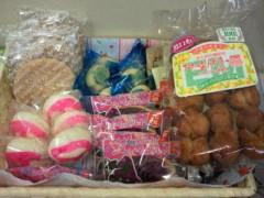 倉田恭子 公式ブログ/美味しいもの 画像3