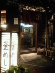 倉田恭子 公式ブログ/季節もの 画像1