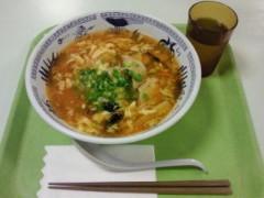 倉田恭子 公式ブログ/ちょっと遅めのランチ 画像1