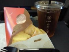 倉田恭子 公式ブログ/羽田空港にて〜 画像2