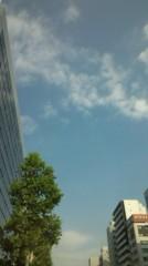 倉田恭子 公式ブログ/秋晴れ♪ 画像1