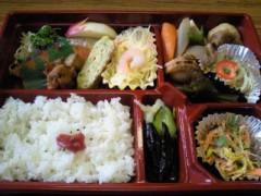 倉田恭子 公式ブログ/今日のお弁当 画像1