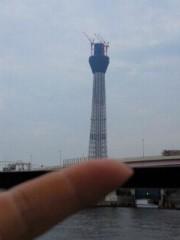 倉田恭子 公式ブログ/408☆ 画像2