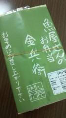 倉田恭子 公式ブログ/お昼ごはん♪ 画像1