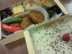 倉田恭子 公式ブログ/お弁当 画像2