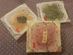 倉田恭子 公式ブログ/京菓子 画像1