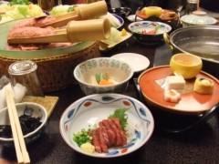 倉田恭子 公式ブログ/さくら 画像2