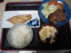 倉田恭子 公式ブログ/高校体育会系男子? 画像1