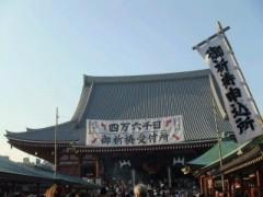 倉田恭子 公式ブログ/ほおずき市 画像1