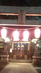 倉田恭子 公式ブログ/MY神社!? 画像1