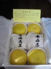 倉田恭子 公式ブログ/いい香り♪ 画像1