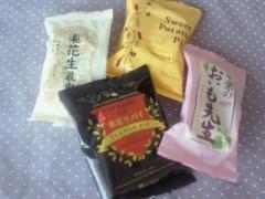 倉田恭子 公式ブログ/千葉県のお菓子☆ 画像1