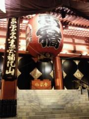 倉田恭子 公式ブログ/浅草 画像3