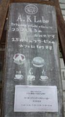 倉田恭子 公式ブログ/ふふっ♪ 画像1