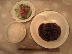 倉田恭子 公式ブログ/急に寒くなったね〜 画像1