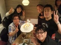 倉田恭子 公式ブログ/お誕生会♪ 画像1