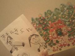 倉田恭子 公式ブログ/クリスマスカード 画像1