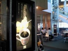 倉田恭子 公式ブログ/羽田空港にて〜 画像1