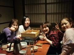 倉田恭子 公式ブログ/女の子会 画像2