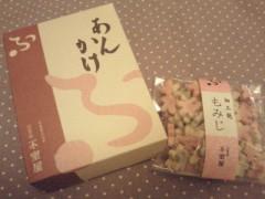 倉田恭子 公式ブログ/今夜のごはん♪ 画像2