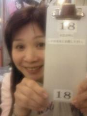 倉田恭子 公式ブログ/韓国ごはんの続き〜 画像3