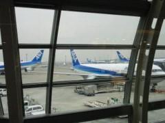 倉田恭子 公式ブログ/空港 画像1