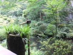 倉田恭子 公式ブログ/京都〜♪ 画像2