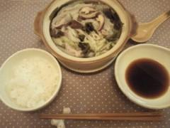 倉田恭子 公式ブログ/お鍋〜♪ 画像3