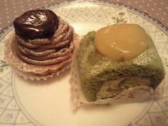 倉田恭子 公式ブログ/お疲れさまケーキ 画像1