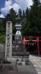 倉田恭子 公式ブログ/旅の目的♪ 画像1