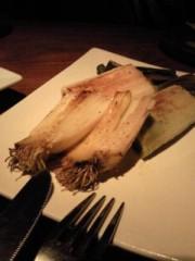 倉田恭子 公式ブログ/野菜いっぱい 画像1