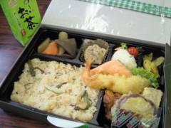 倉田恭子 公式ブログ/お昼ごはん☆ 画像2