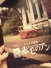 倉田恭子 公式ブログ/ミュージカル♪ 画像1