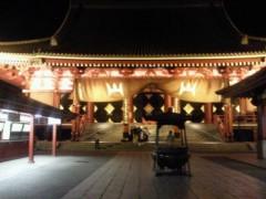倉田恭子 公式ブログ/先生からのご褒美♪ 画像2