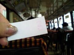 倉田恭子 公式ブログ/バスに揺られて〜 画像1