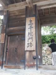 倉田恭子 公式ブログ/京都〜♪ 画像1