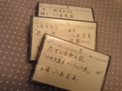 倉田恭子 公式ブログ/重みのある言葉☆ 画像1