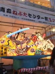 倉田恭子 公式ブログ/お祭り?! 画像1