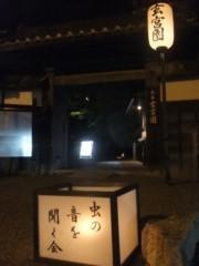 倉田恭子 公式ブログ/夜の彦根城 画像1