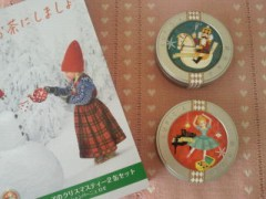倉田恭子 公式ブログ/紅茶の本 画像2
