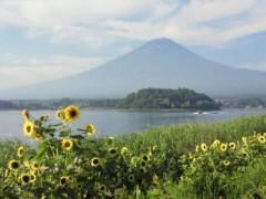 倉田恭子 公式ブログ/河口湖より☆ 画像1